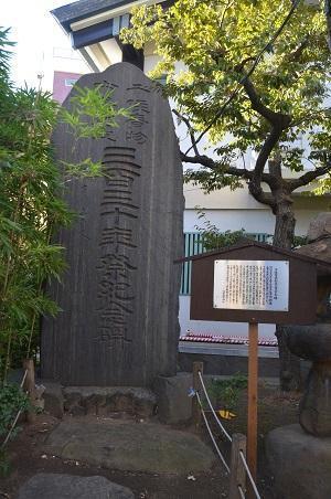20190103河原町稲荷神社23