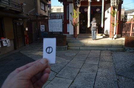 20190103白幡八幡神社12