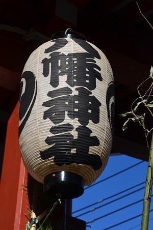 20190103白幡八幡神社10