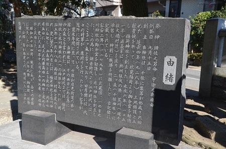 20190103千住神社05