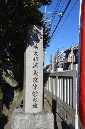 20190103千住神社03