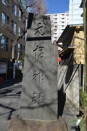 20190103元宿神社12