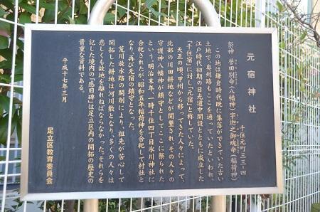 20190103元宿神社11