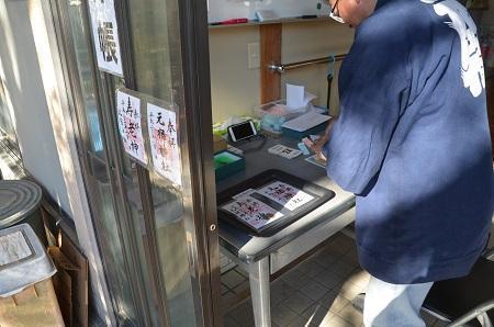 20190103元宿神社18