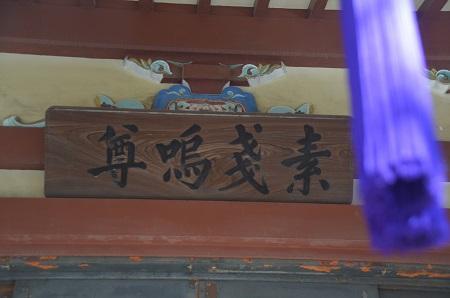 20190104千住本氷川神社11