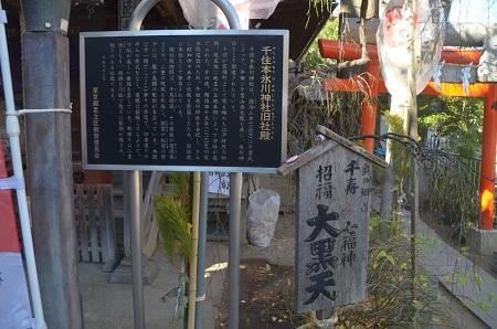 20190104千住本氷川神社15