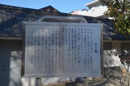 20190104千住本氷川神社14