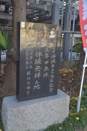 20190104千住本氷川神社19