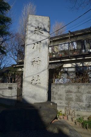 20190104大川町氷川神社01