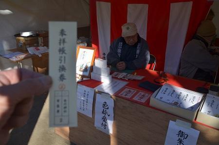 20190104大川町氷川神社25
