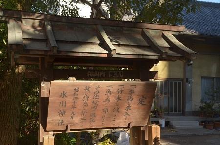20190104仲川町氷川神社03