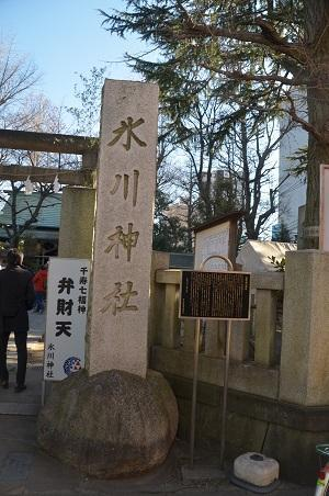 20190104仲川町氷川神社01