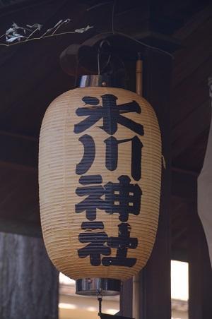 20190104仲川町氷川神社11