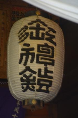 20190104仲川町氷川神社10