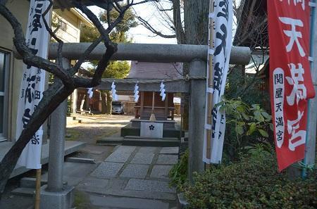 20190104仲川町氷川神社15