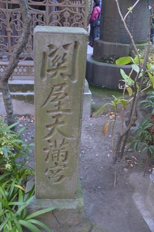 20190104仲川町氷川神社19