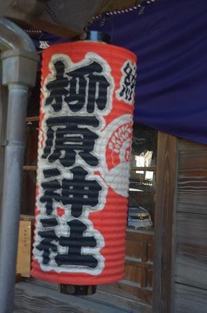 20190104柳原稲荷神社09