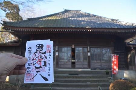 20190107松林寺12