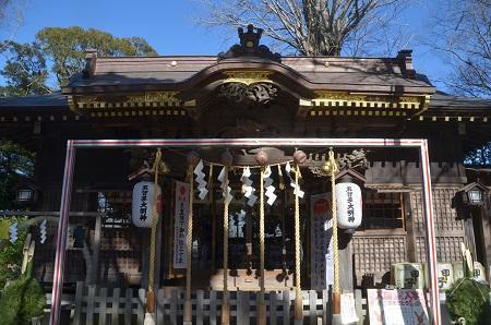 20190107麻賀多神社07