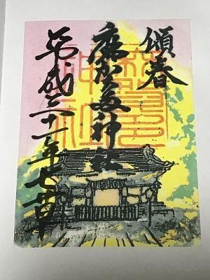 20190107麻賀多神社16