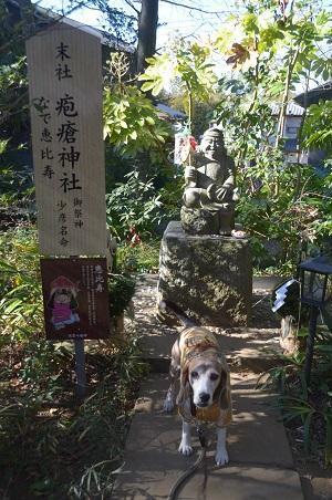 20190107麻賀多神社14