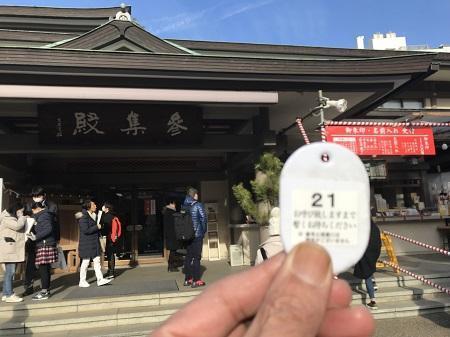 20190108湯島天満宮38