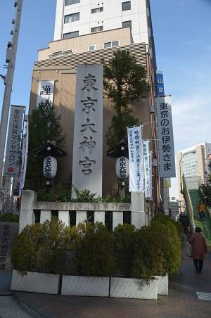 20190108東京大神宮01