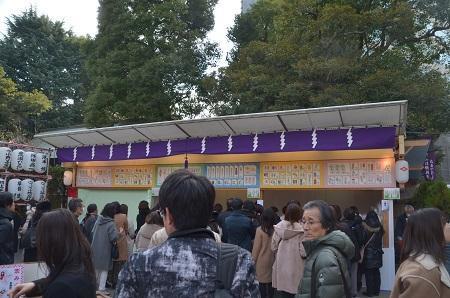 20190108東京大神宮18