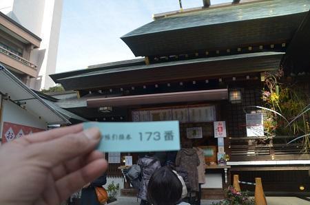 20190108東京大神宮17