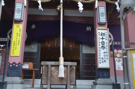 20190108金刀比羅宮東京分社08