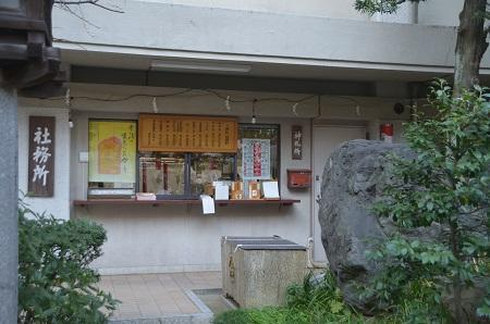 20190108金刀比羅宮東京分社20