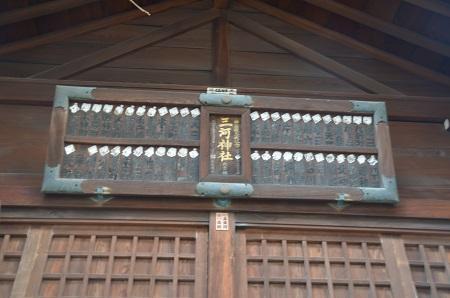 20190108三河稲荷神社10