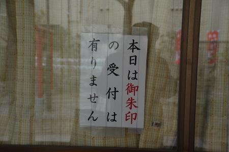 20190108妻恋神社16