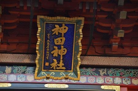 20190108神田神社05