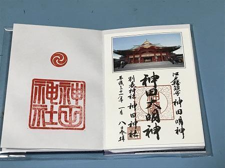 20190108神田神社17