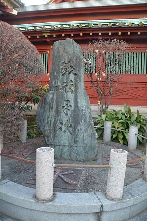 20190108神田神社14