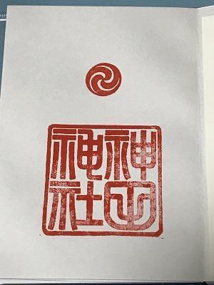 20190108神田神社19