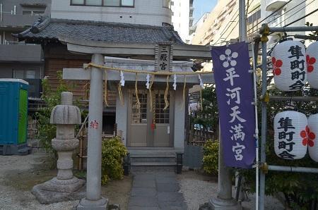 20190108平河天満宮19