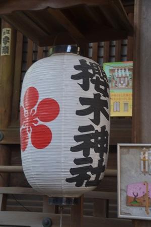 20190108櫻木神社08