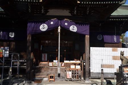 20190109半田稲荷神社07