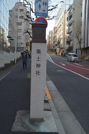 20190108築土神社01