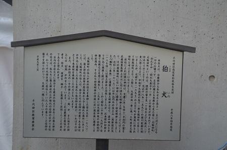 20190108築土神社07