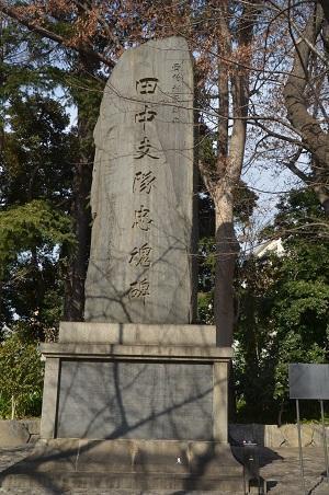 20190108靖国神社12