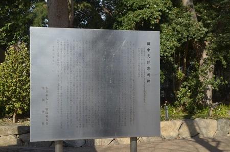 20190108靖国神社13