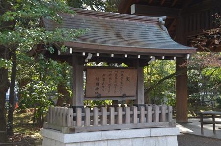 20190108靖国神社26