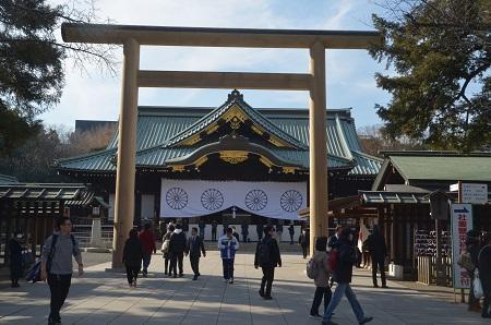 20190108靖国神社32