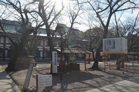 20190108靖国神社31