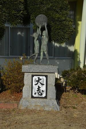20190120金江津小学校12