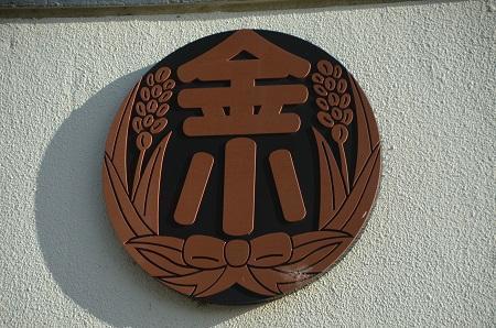 20190120金江津小学校09
