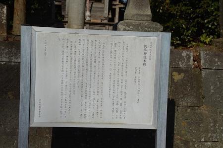 20190120側高神社11